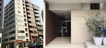 勝司法書士法人東京事務所